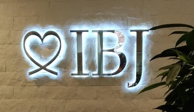 IBJメンバーズ 3つの特徴