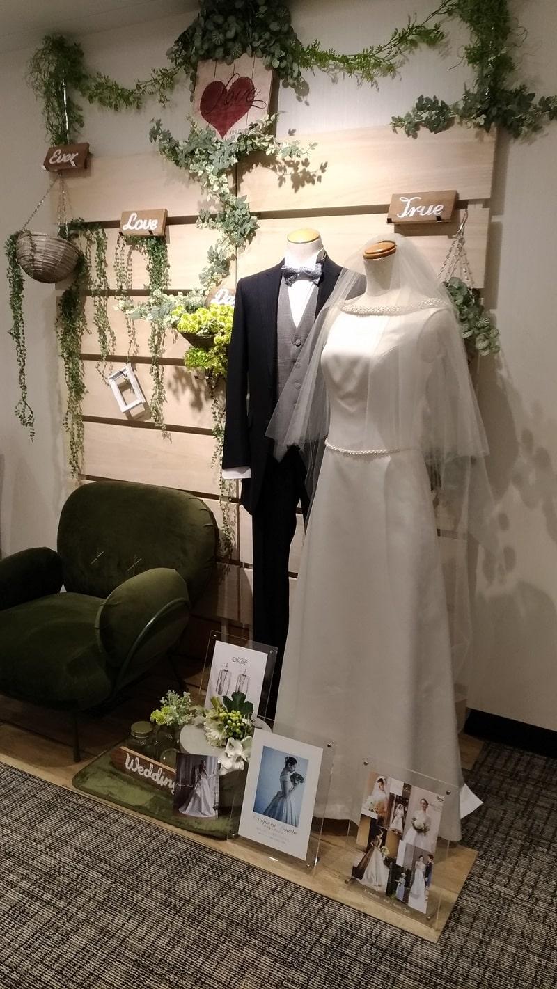 IBJメンバーズ 結婚式